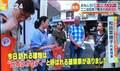 テレビ放送「外国人に人気のツアー」